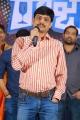 Life Anubhavinchu Raja Movie Trailer Launch Stills