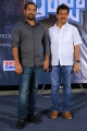 Life Anubhavinchu Raja Movie Trailer Launch Stills