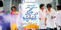 Actress Anjala Zaveri in Life Is Beautiful Telugu Movie Wallpapers