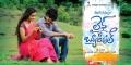Shagun Kaur, Abhijeet in Life Is Beautiful Movie Wallpapers
