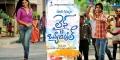 Shagun Kaur, Abhijeet in Life Is Beautiful Telugu Movie Wallpapers