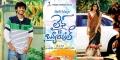 Abhijeet, Shriya in Life Is Beautiful Telugu Movie Wallpapers