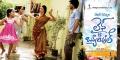Amala Akkineni in Life Is Beautiful Telugu Movie Wallpapers