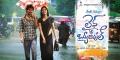 Sudhakar Komakula, Zara Shah in Life Is Beautiful Telugu Movie Wallpapers