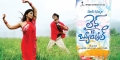 Shriya Saran, Abhijeet in Life Is Beautiful Telugu Movie Wallpapers