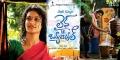 Zara Shah, Sudhakar Komakula in Life Is Beautiful Movie Wallpapers