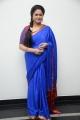 Actress Raasi @ Light House Cine Magic Production No 2 Opening Stills