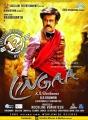 Rajini's Linga Movie Release on December 12 Posters