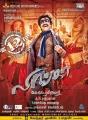 Rajinikanth's Linga Movie Release on December 12 Posters