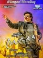 Rajinikanth's Linga Movie Release Posters