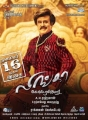 Rajini's Lingaa Movie Audio Launch Posters