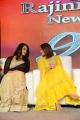 Anushka, Sonakshi Sinha @ Lingaa Movie Audio Success Meet Stills