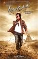 Rajinikanth's Lingaa Movie First Look Poster