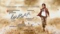 Rajini's Lingaa Movie First Look Poster