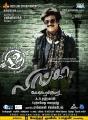 Rajinikanth Lingaa Movie Release Posters