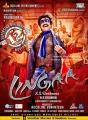 Rajini Lingaa Movie Release Posters