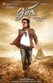 Rajinikanth's Lingaa Telugu Movie First Look Posters