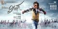 Superstar Rajini in Lingaa Movie Wallpapers
