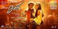 Rajini & Anushka in Lingaa Movie Wallpapers