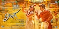 Sonakshi Sinha, Rajini in Lingaa Movie Wallpapers