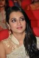 Lion Actress Trisha Krishnan Cute Saree Stills
