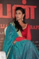 Actress Lisa Ray Photos @ Killing Veerappan Press Meet