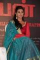 Actress Lisa Ray Photos @ Veerappan Movie Press Meet