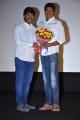 Sivaji Raja @ Lisaa 3D Movie Pre Release Event Stills