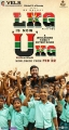 RJ Balaji LKG Movie Release Posters