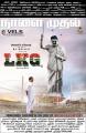 RJ Balaji, JK Rithesh in LKG Movie Release Posters