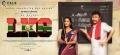 Priya Anand, RJ Balaji in LKG Movie Release Posters