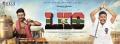 RJ Balaji LKG Movie Release Posters
