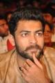 Actor Varun Tej @ Loafer Movie Audio Launch Stills