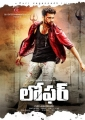 Varun Tej's Loafer Movie First Look Posters