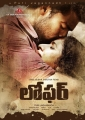 Varun Tej, Disha Patani in Loafer Movie First Look Posters
