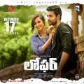 Disha Patani, Varun Tej in Loafer Movie Release Dec 17 Wallpapers