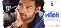 Actor Varun Tej's Loafer Movie Release Dec 17th Wallpapers