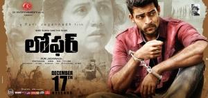 Actor Varun Tej in Loafer Movie Release Dec 17 Wallpapers