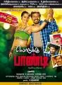 Hot Actress & Karunas in Loduku Pandi Movie Release Posters