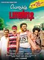 Karunas's Loduku Pandi Movie Release Posters