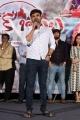 London Babulu Movie Teaser Launch Stills
