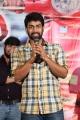 Actor Rakshith @ London Babulu Movie Teaser Launch Stills