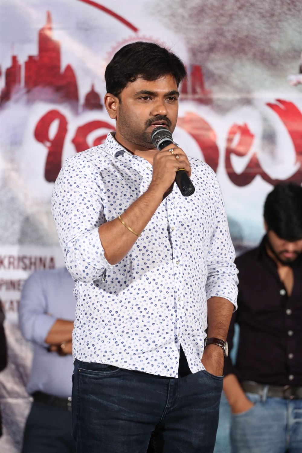 Maruthi @ London Babulu Movie Teaser Launch Stills