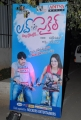 Love Cycle Movie Audio Release Stills