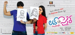 Srinivas, Reshma in Love Cycle Widescreen Wallpapers