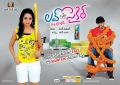 Srinivas, Reshma in Love Cycle Telugu Movie Wallpapers