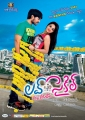 Srinivas & Reshma in Love Cycle Movie Posters
