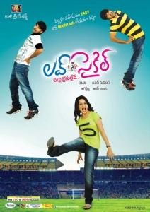 Srinivas & Reshma in Love Cycle Movie Posters