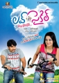 Srinivas & Reshma in Love Cycle Telugu Movie Posters