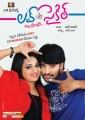 Reshma, Srinivas in Love Cycle Movie Posters